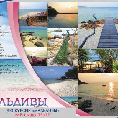 Тайские Мальдивы — райский остров в Паттайе