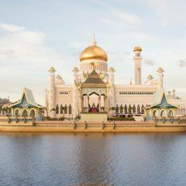 Бруней Даруссалам