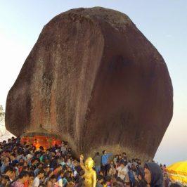 Восхождение на святую вершину Кхао Китча Кут