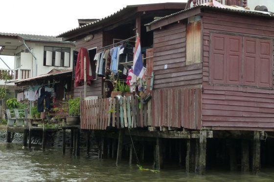 Паттайя — Экскурсия «Опасный Бангкок»